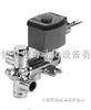 美国ASCO直动式电磁阀CG353A047