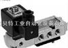 阿斯卡不锈钢电磁阀EF8210G094