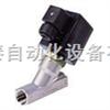 6038型burkert適用于中性介質和蒸汽電磁閥