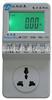 PowerBay大众版智能电力检测仪