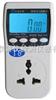 PowerBay北电海盗版电力监测仪