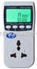 PowerBay北电金星版电力监测仪