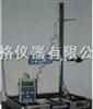 M90241有线水文流速测算仪(测算仪+传感器)/流速仪