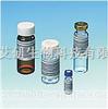 胞苷-5'-單磷酸二鈉鹽
