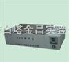 SY-2 电热恒温沙浴/沙浴锅