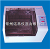 THZ-03M1/03M2型空气浴摇床厂家