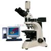 HPL-60型    透反射偏光显微镜HPL-60型    透反射偏光显微镜