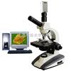 XSP-50型        生物显微镜XSP-50型        生物显微镜