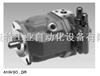 德国力士乐:A10VSO型变量泵用于开式回路