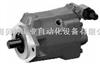 REXROTH力士乐A10VSO型变量泵 52系列