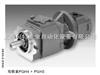 PGH型内啮合齿轮泵 定量泵-德国rexroth