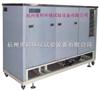 双槽式超音波气相清洗机系类试验设备