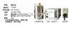 FA-1型常州普森 六级筛孔撞击式空气微生物采样器 联系人:储益0519-82325725