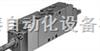 FESTO電磁閥¥費斯托電磁閥¥festo氣動元件