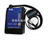 PSP-300常州普森 低流量空气采样器 普森仪器以质量为先服务客户!