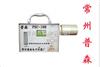 PSC-30B智能呼吸性粉尘采样器 常州普森仪器供应