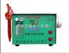 PSC-3000常州普森 智能尘毒采样器 专业性供应