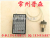 AKFC-92G型金坛个体粉尘采样器  快来看看吧!