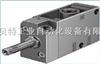 德国费斯托FESTO产品-MFH系列电磁阀