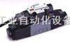 日本丰兴变量型toyooki柱塞泵