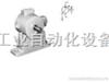 日本TOYOOKI丰兴HVP-FA1定量泵