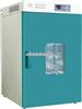 DHG-9420B300℃电热恒温鼓风烘箱