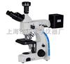 研究型金相显微镜研究型金相显微镜