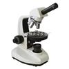 绘统光学仪器厂湖北大学偏光显微镜