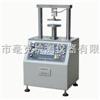 SA402紙板環壓試驗機