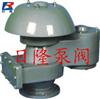 QZF-89型全天候防火呼吸阀