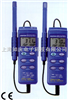 群特CENTER310温湿度计|CENTER310温湿度计|CENTER310温湿度表|中国台湾CENTER310温湿度计价格|