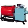 HJW-30型60型混凝土试验用搅拌机,强制式单卧轴混凝土搅拌机