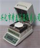 精泰牌铸造型砂水分测定仪 铁矿砂水分测定仪 JT-100卤素快速水分仪