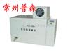 HH-SA常州普森 (带循环泵)数显超级恒温油浴(外循环) 生产厂家