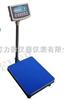990130-300kg可连接电脑电子台秤,带电脑接口电子称