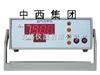 M245988智能氩气分析仪