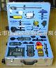 机电特种设备检验专用工具箱WOF-1