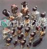 PHS 530S-10//特价现货美国PARKER派克电磁阀