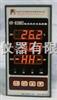 M120491风机安全监控器
