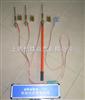 10 kV電纜分支箱接地線