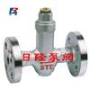 STC型可调恒温式蒸汽疏水阀