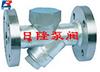 CS49H Y型热动力蒸汽疏水阀
