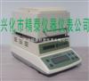 铁矿砂铁粉水分测定仪 JT-100卤素快速水分测定仪 铁矿石水份仪