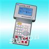 SC-XZJ-3000热工校验仪