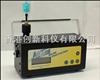 AA3500美國EDC數字式粉塵濃度測定儀