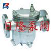 CS41H浮球式蒸汽疏水阀