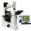 绘统光学厂无限远生物显微镜