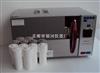WMX-III-B型微波消解装置