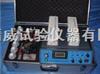 SJ-5型混凝土保护层平博中国 水泥勃氏比表面积仪