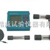 钢筋锈蚀仪 焊接检测尺 楼板测厚仪